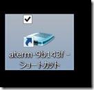 2014040303