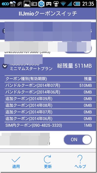 shot_2014-06-19_21-36-14