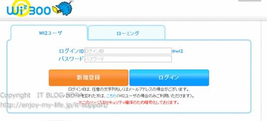 wi2b.jpg