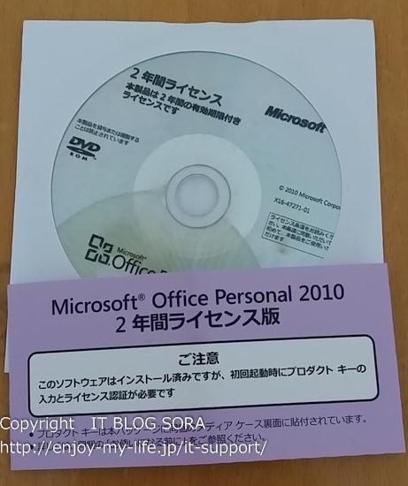 windows office 2010 破解 版