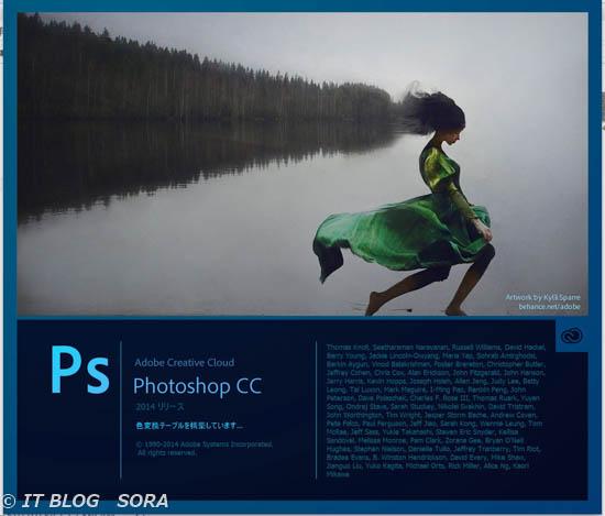 Surface Pro3に最適化されたPhoteshope CC