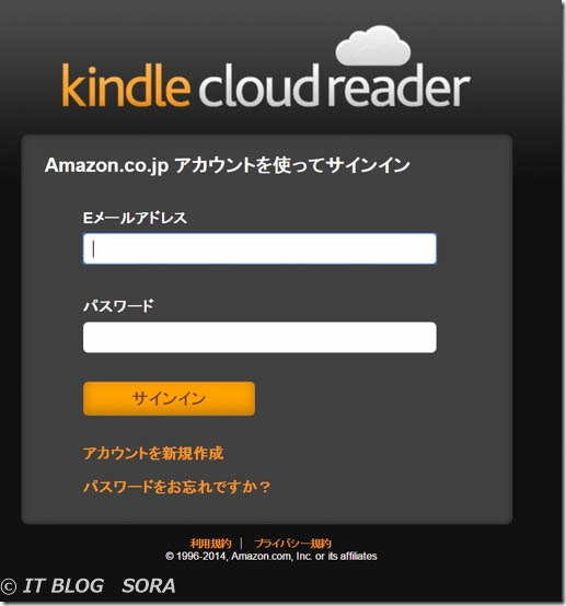 KindleCloudReaderを試してみました