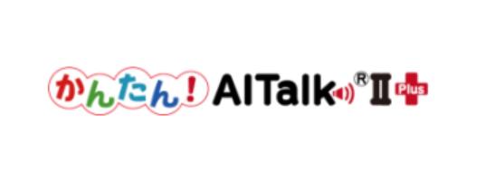 ナレーション作成アプリ「かんたん!AITalk Ⅱ Plus」の便利な使い方