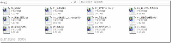 20141108_1-2