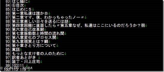 20141108_1-3