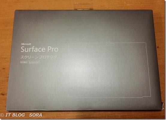 Surface PRO3 スクリーンプロテクターを購入