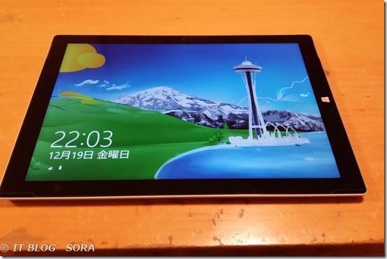 Surface Pro3を1年半使用して思うこと