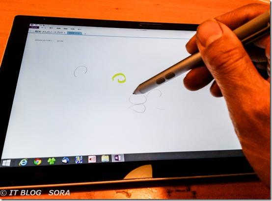 Surfaceペンの不便を便利にする方法