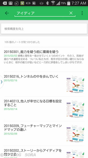 20150327_1