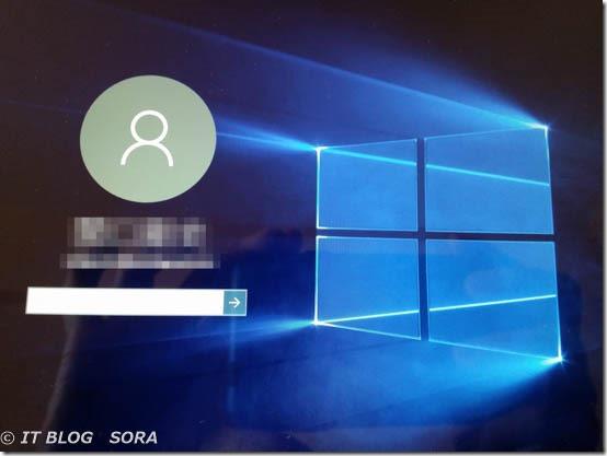 Windows10アップグレード前に確認する3つのポイント