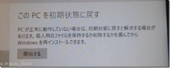 20150831_4