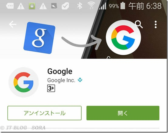 Galaxy Note3をAndroid5.0アップデートとその後の不具合