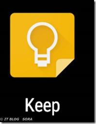 もう付箋はいらない。Google Keepが便利になった。