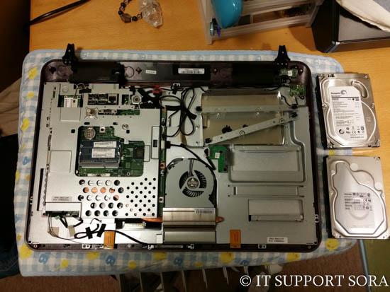 「パソコンが黒い画面のまま動かない」トラブルサポート