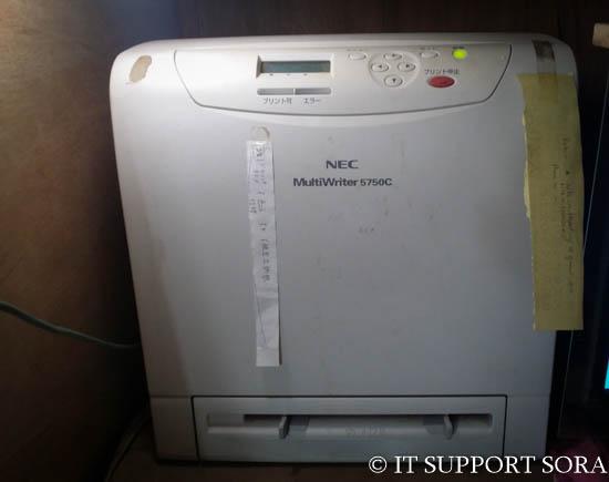 "NEC MultiWriter 5750C ""印刷かすれ""の困った"