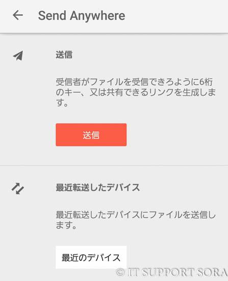 tempFileForShare_2016-07-05-06-26-26