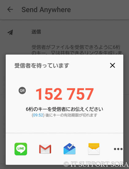 tempFileForShare_2016-07-05-06-28-14