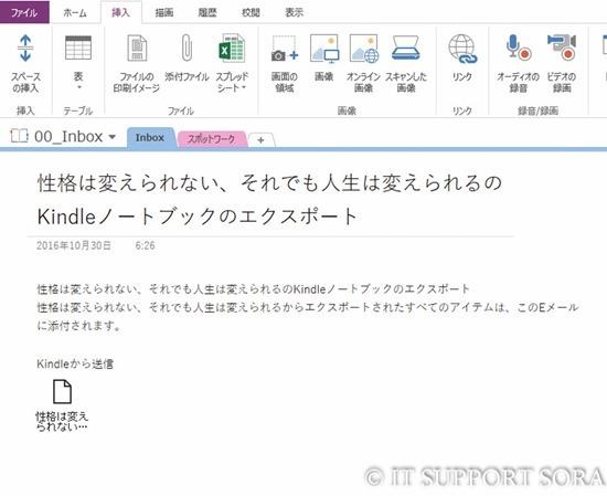 20161030_Kindleepub__19