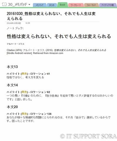 20161030_Kindleepub__22