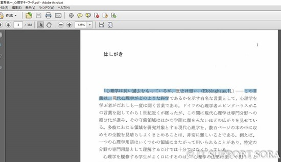 20161031_Bookocr_02__06