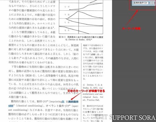 20161031_Bookocr_02__07