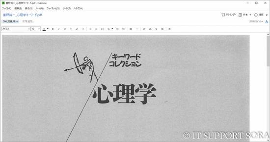 20161031_Bookocr_02__08