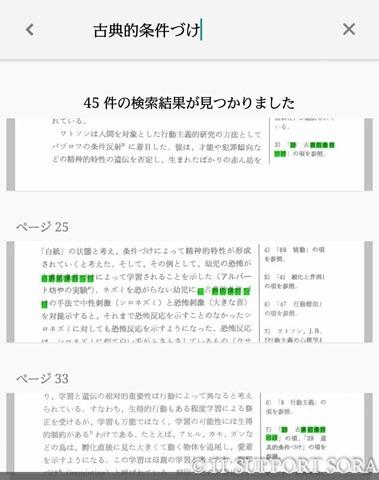 20161031_Bookocr__02-2