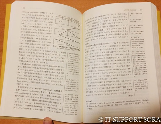 20161031_Bookocr__02