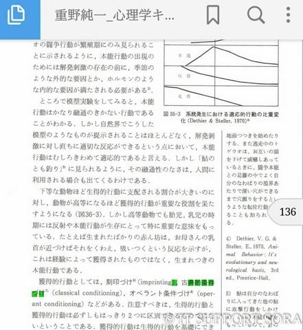 20161031_Bookocr__03-2