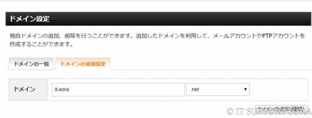 3_3_xservercontract_02