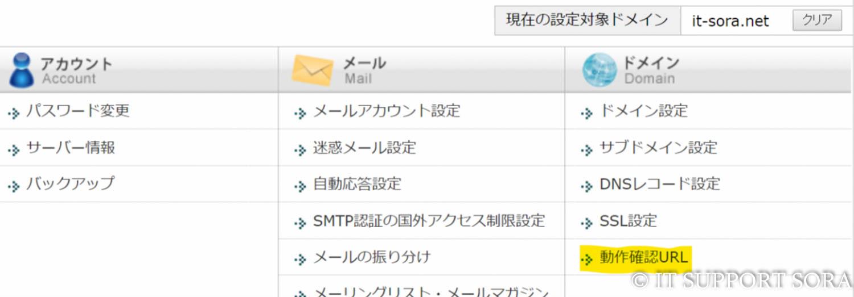 3_7_0_XSERVER_WPS_INST_05