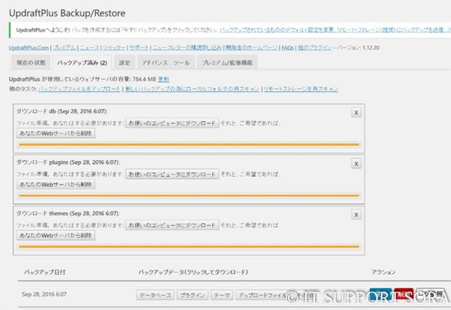 4_1_2_ UPWP_Backup04