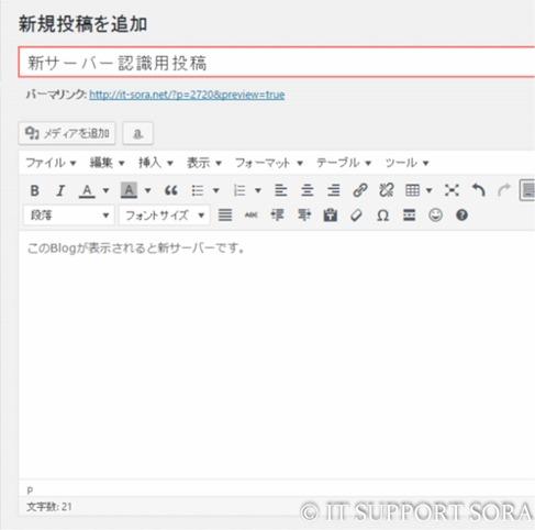 6_4_0_test_write_01