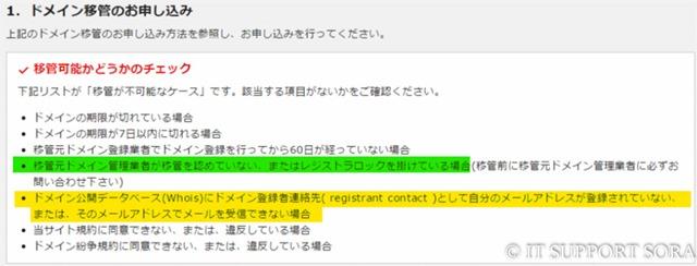7_1_0_Domain_Chg_01