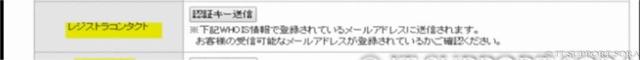 7_2_2_Domain_Chg_01