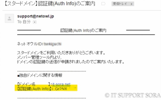 7_2_2_Domain_Chg_02