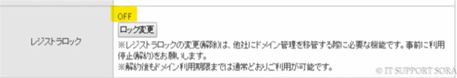 7_2_3_Domain_Chg_02