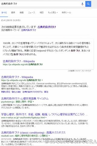 20161031_Bookocr_02__01-2