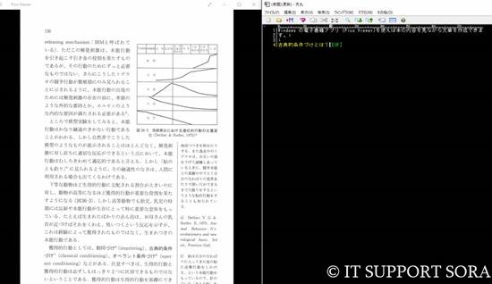 20161031_Bookocr_02__01