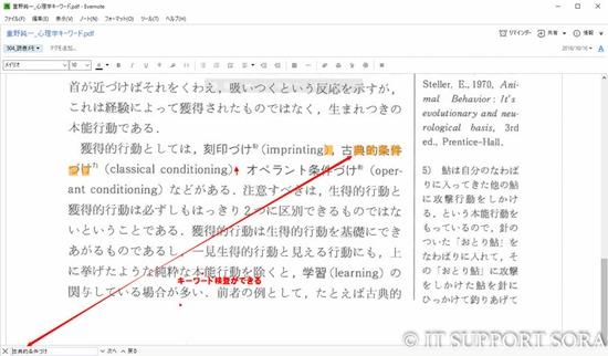 20161031_Bookocr_02__09