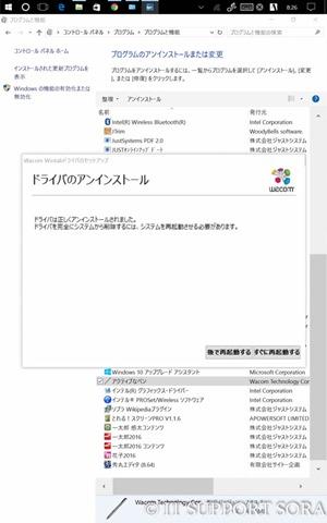 20161122_radialmenu_08