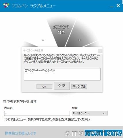 20161122_radialmenu_09