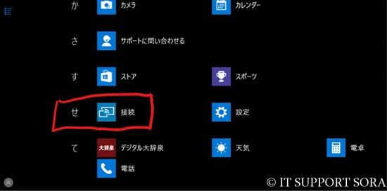 20161201_tabdisplay_c_01