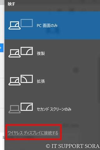 20161201_tabdisplay_c_17