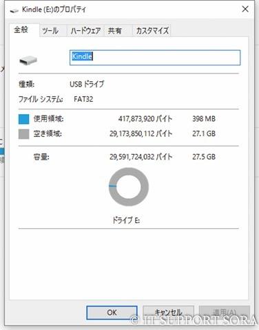 20161207_KindleManga_01-2