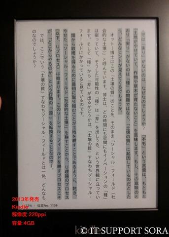 20161207_KindleManga_08