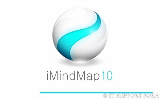 思考展開・整理ソフト iMindMap10がリリースされました。
