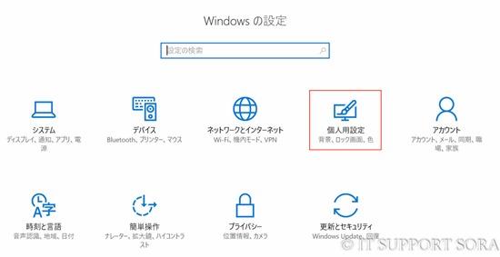 20170116-win10desktop_01-2