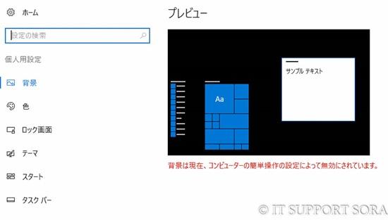 20170116-win10desktop_01