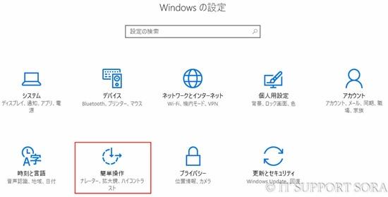 20170116-win10desktop_02